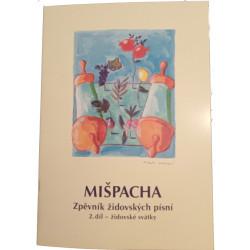 Zpěvník Mišpacha