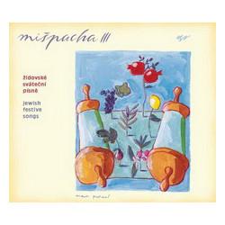 CD Mišpacha 3