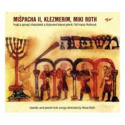 CD Mišpacha 2