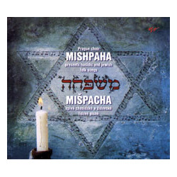 CD Mišpacha 1